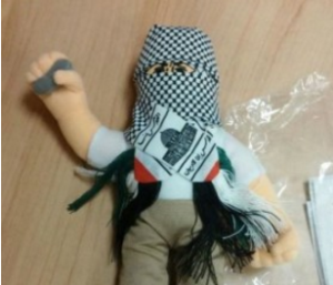 One of 4,000 'terrorist' dolls intercepted by Haifa Port customs officials. Photo: Haifa Port customs.